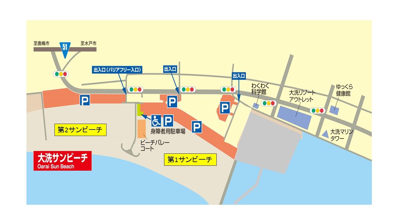 大洗サンビーチ付近 駐車場地図
