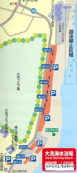 大洗海岸付近  駐車場地図