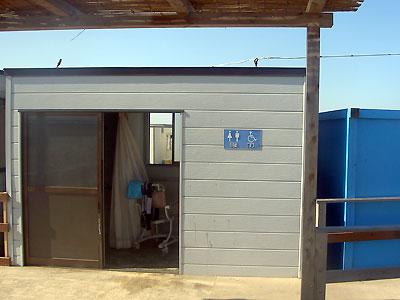 ユニバーサルスピーチ トイレ・シャワー室