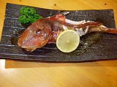 季節の焼き魚 たけちゃん