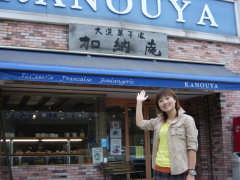 カノウヤ菓子店の入り口