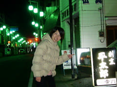 お店の入口 居酒屋 平太郎