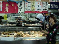 潮騒の湯の鮮魚コーナー
