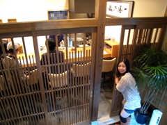 カウンター 魚忠商店・ちゅう心