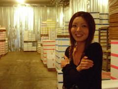 飯岡屋水産 本店の冷凍庫