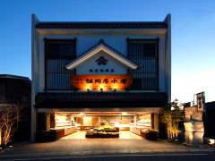 飯岡屋水産 本店の外観