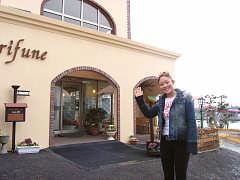 お店の入口 Irifune(入船旅館)