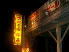 お店の入口 焼き肉の店 沖苑