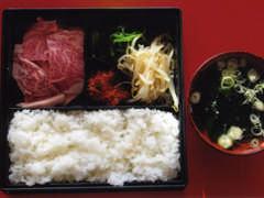 茨城が誇る「常陸牛」 焼き肉の店 沖苑