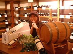 ヴィンテージ・クラブ むらいのワインセラー