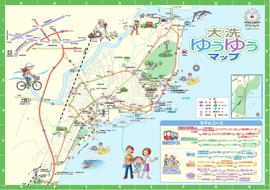 大洗ゆうゆうマップ -Map of stroll in OARAI-