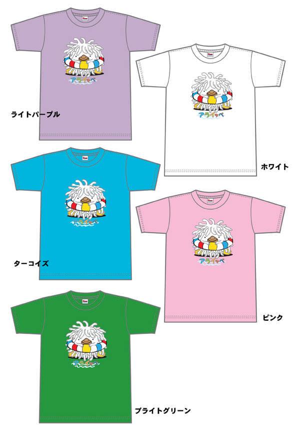 アライッペキッズTシャツ02