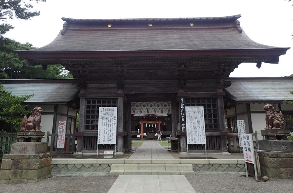 Zui Shin Mon Gate