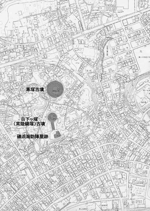 車塚古墳の位置