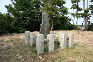 日下ヶ塚古墳の石碑の正面