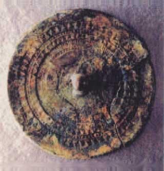 石製の模造品の実物写真