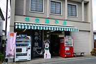 07年宝菓子店