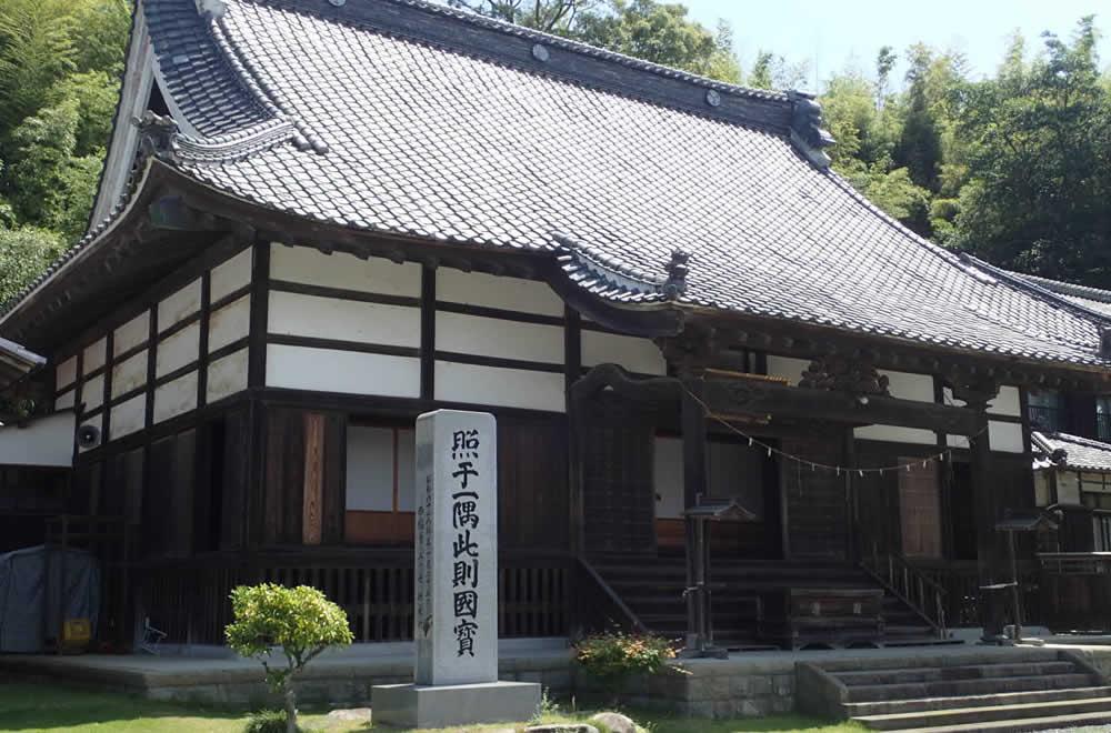 西福寺の外観