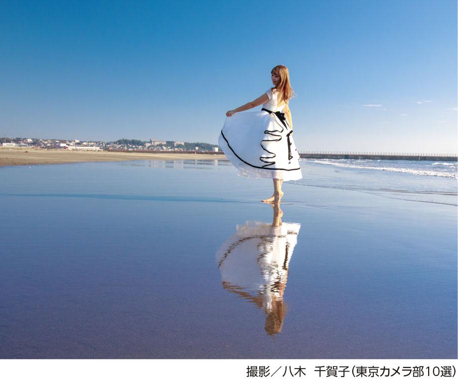リフレクションビーチサンプル1