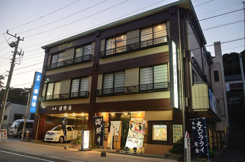 Hinoji Ryokan (Japanese-style Hotel)