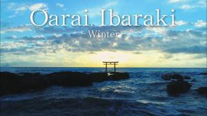 Visit Oarai, Japan (Winter Version)